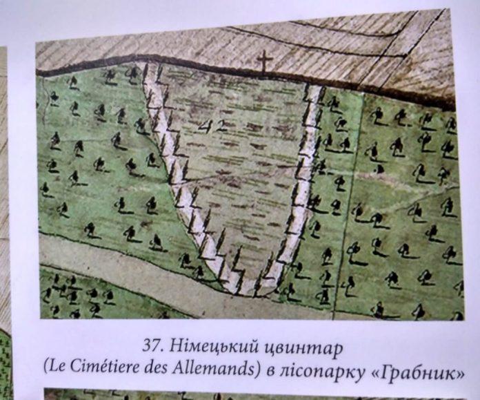 Фрагмент карти Бургіньйона