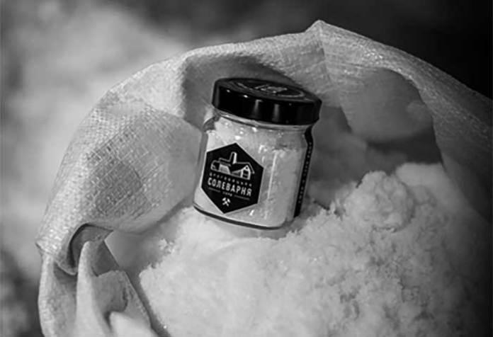 Готова крафтова сіль