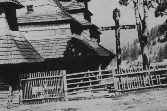 Хрест біля церкви в Труханові, 1910-ті рр.