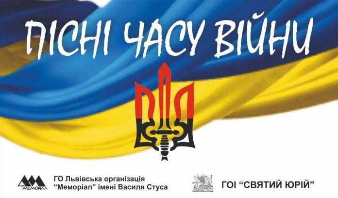 Сьогодні у Львові пройде фестиваль