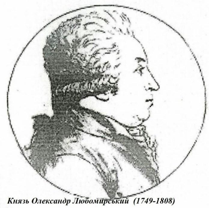 Олександр Любомирський. Малюнок невідомого художника
