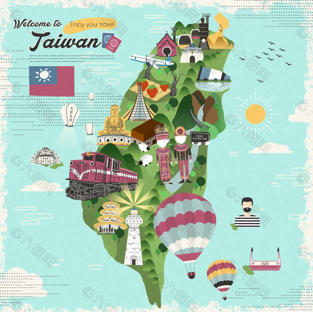 臺灣旅行地圖素材免費下載(圖片編號:6026248)-六圖網
