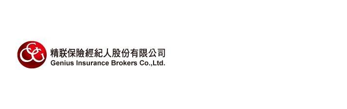 精聯保險經紀人股份有限公司-公司簡介與徵才工作機會│518人力銀行