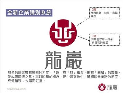龍巖股份有限公司(臺南元山營業處)-公司簡介與徵才工作機會│518人力銀行