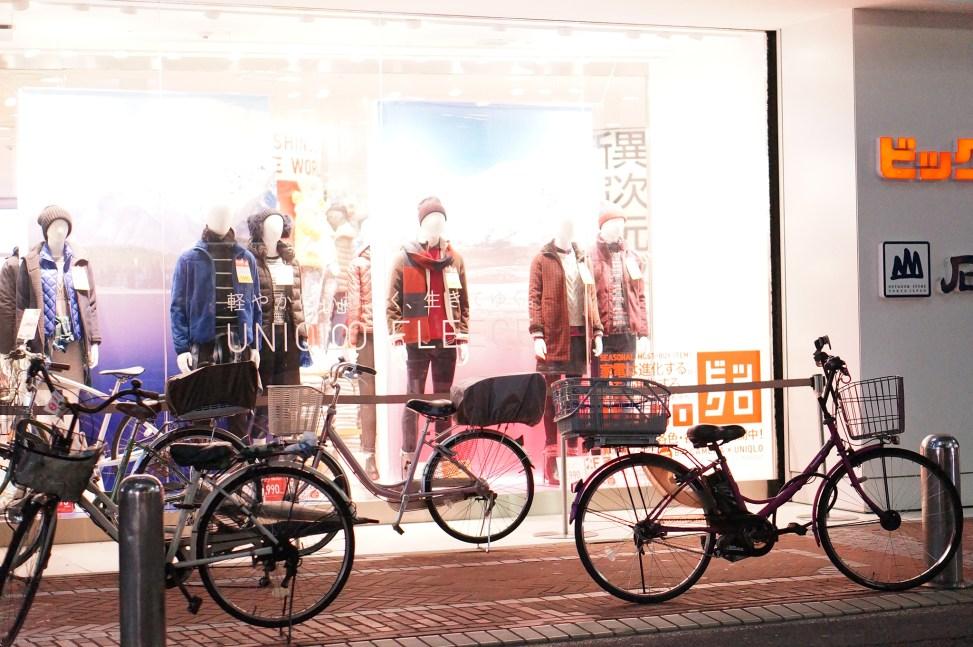 Biclo at Shinjuku