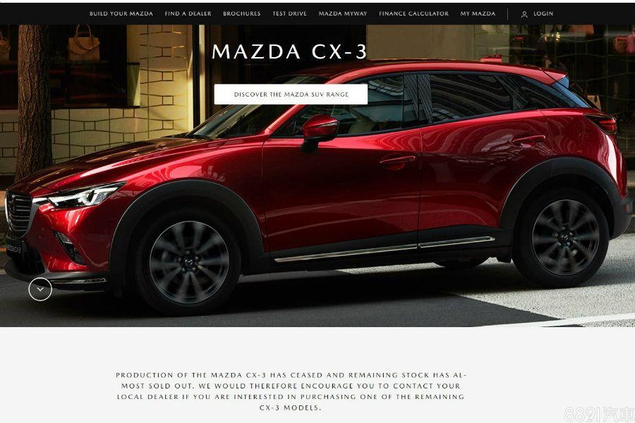形勢比人強 英國市場停售Mazda CX-3 - 8891新車