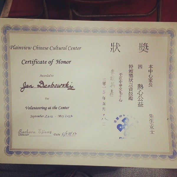 I got a certificate for volunteering. That's cool!