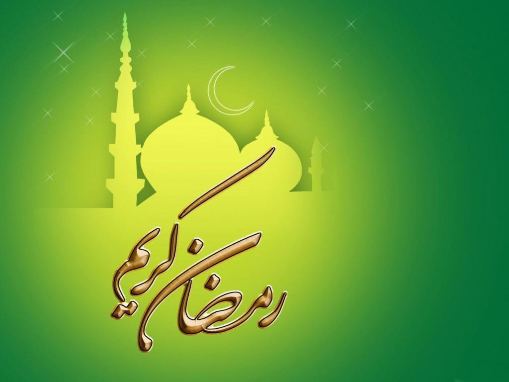 Beautiful Wallpapers With Quotes Hd Ramadan Kareem Wallpapers 2013 Elsoar