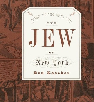 The Jew of New York Ben Katchor Cover