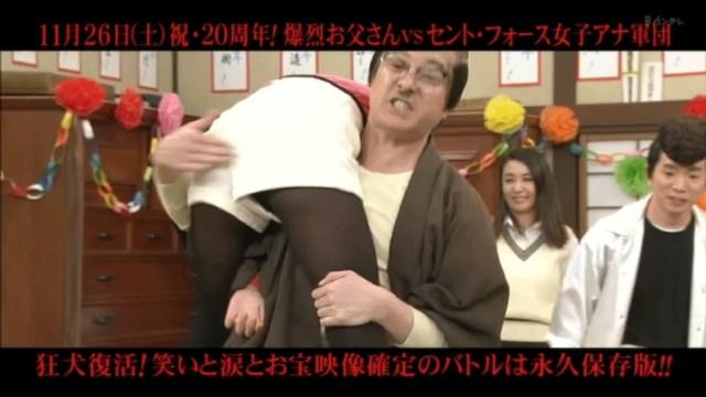 【GIF有】岡副麻希アナ ショートパンツの隙間から何かがチラ見えジャイアントスイングw1