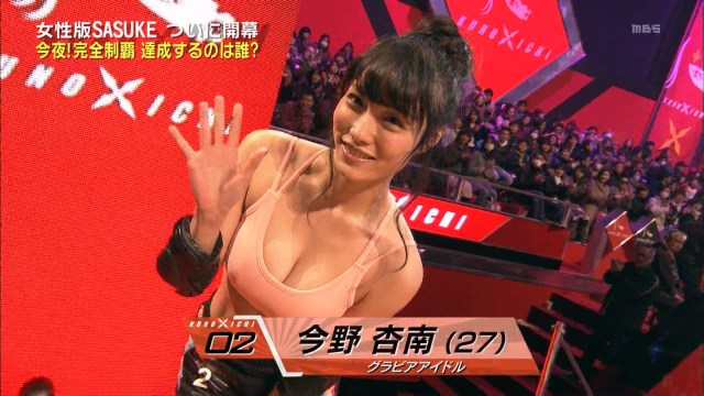 【GIF有】KUNOICHIでおっぱいと股間を極太棒に擦りつけるお祭りだったw1