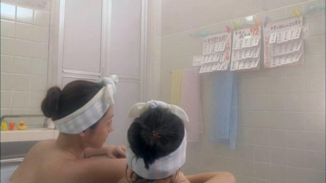 『下剋上受験』入浴シーンが話題の深田恭子 色調補正で湯けむり消したらフカキョンの柔肌露わにw1