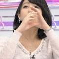 宇垣美里アナが番組中にまるで極太棒をパックンのエアフェラ顔を晒すw