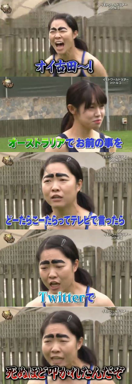 『イッテQ!』そこそこ可愛いAD吉田がイモトと対決しておっぱいポロリのハプニング!?2