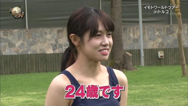 『イッテQ!』そこそこ可愛いAD吉田がイモトと対決しておっぱいポロリのハプニング!?4
