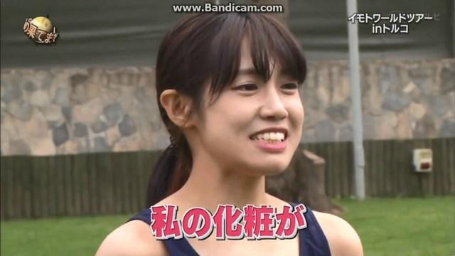 『イッテQ!』そこそこ可愛いAD吉田がイモトと対決しておっぱいポロリのハプニング!?5