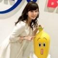 テレ東 朝から角谷暁子アナのエロい下半身を放映wタクシー乗車のエッチなアングル大サービス!