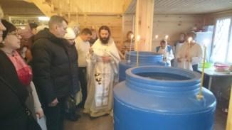 5 - Крещение