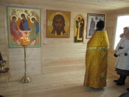 11 - Чин на основание церкви