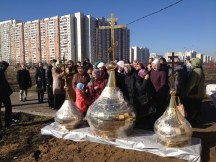 8 - Освящение куполов храма