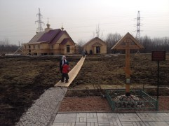 18 - молебен о строительстве храма