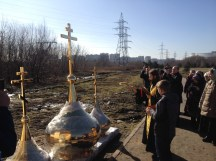 24 - Освящение куполов храма