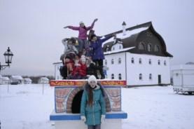 Поездка в Национальный Конный Парк