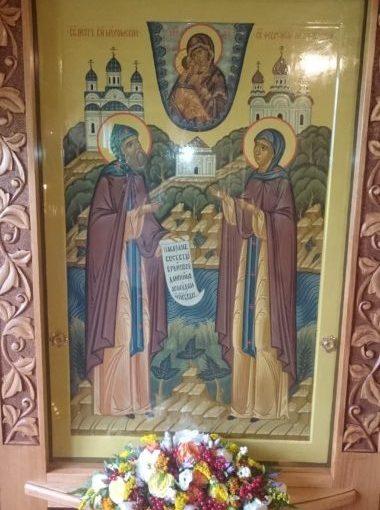 Престольный праздник храма свв. блгг. кнн. Петра и Февронии в Марьино