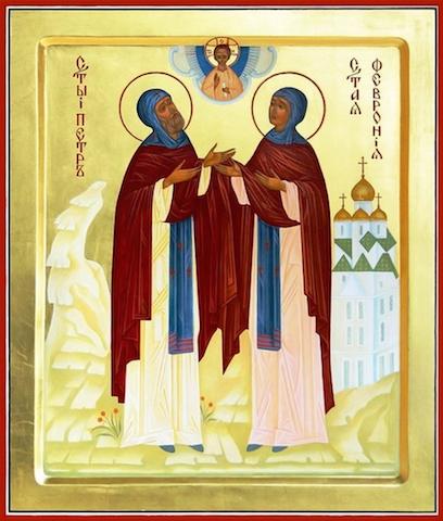 Празднование перенесения мощей благоверных князей Петра (в иночестве Давида) и Февронии (в иночестве Евфросинии), Муромских чудотворцев