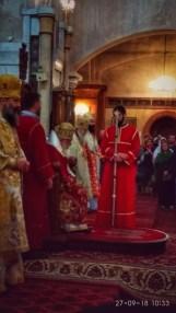 16.2Католикос-патриарх всея Грузии Илия II