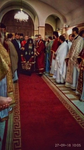 16.Католикос-патриарх всея Грузии Илия II