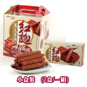 紅麴養生蛋捲(小包裝X2入) | [大合購] 臺灣菸酒公司 零食系列 市面限量商品好評第二波 - ihergo愛合購