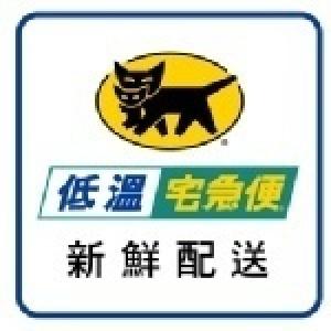 【宅急·黑貓】黑貓宅急便 – TouPeenSeen部落格