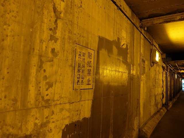 浜松町の鉄道下トンネル