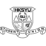 新生指南 by 香港樹仁大學學生會 Hong Kong Shue Yan University Student's Union - Issuu