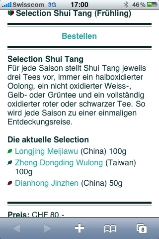 Shui Tang Selection on iPhone