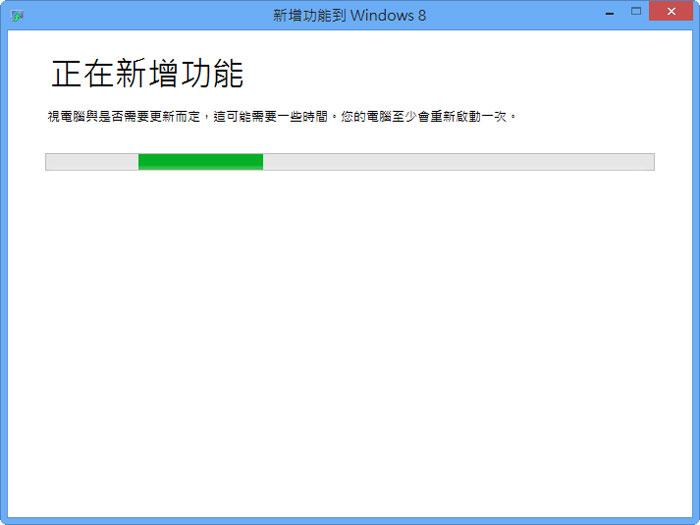梅問題-PC-Windows8升級版免費申請「Windows Media Center」金鑰)