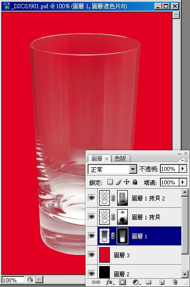 Photoshop 影像設計  - Photoshop 去背教學 - 色版去背 - 透明玻璃杯去背 - glassClearbk11