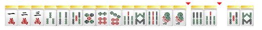 梅問題-生活小知-台灣十六張麻將台數表
