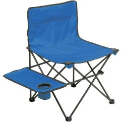Everywhere Chair Coupon Code Folding New Zealand Wakeboard Bench With Back China Wholesale