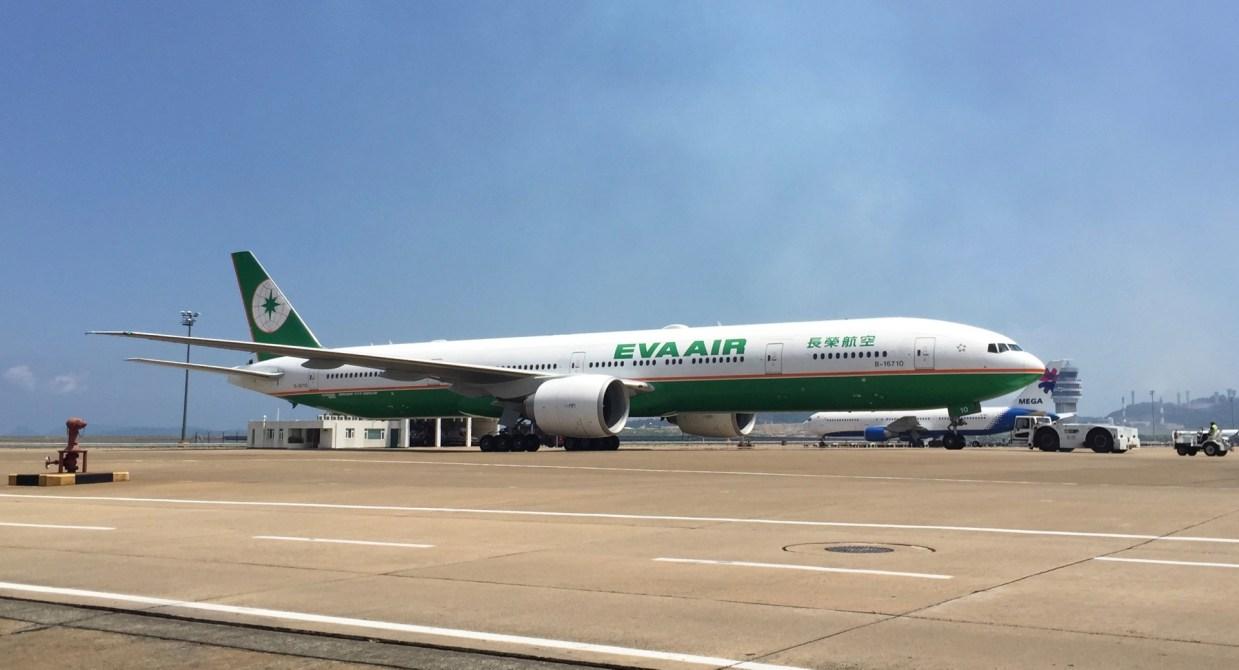 EVA 777 B-16710