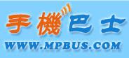 手機巴士 – 免費手機遊戲、佈景桌布、鈴聲軟體下載