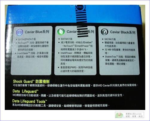 WD 硬碟 10EARS 綠標 1TB SATAII  開箱文、測試