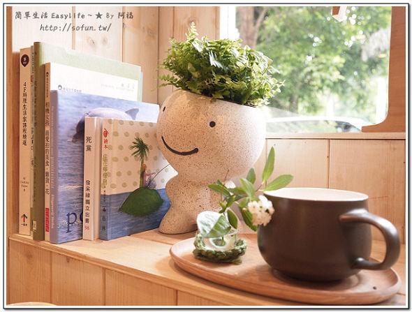 [生活] 統一發票 101年 03-04 月中獎號碼、新竹好日。雜貨、輕食、下午茶、西濱公路豎琴橋隨手拍 ~