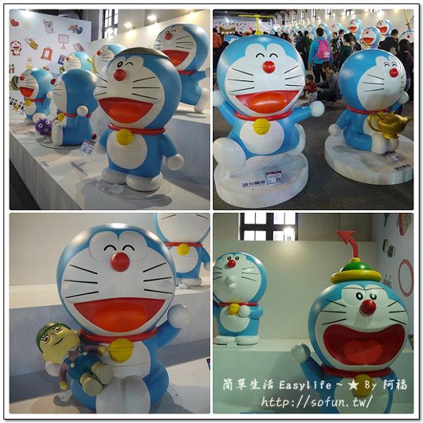 [展覽] 哆啦A夢誕生前100年特展@台灣 ~ 童年必看卡通幫你實現夢想