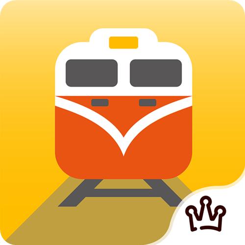 [必裝App] 臺鐵訂票快手 - 臺鐵火車時刻表/車票預購價格/手機線上訂票   搜放資源網