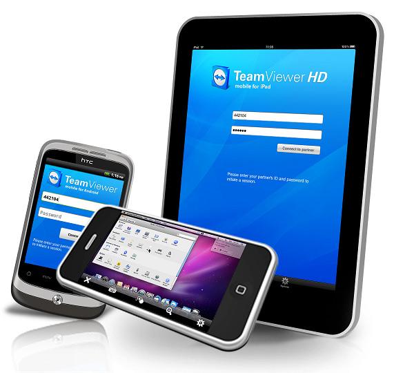 TeamViewer Portable 突破防火牆封鎖遠端遙控軟體下載 (免安裝中文版)