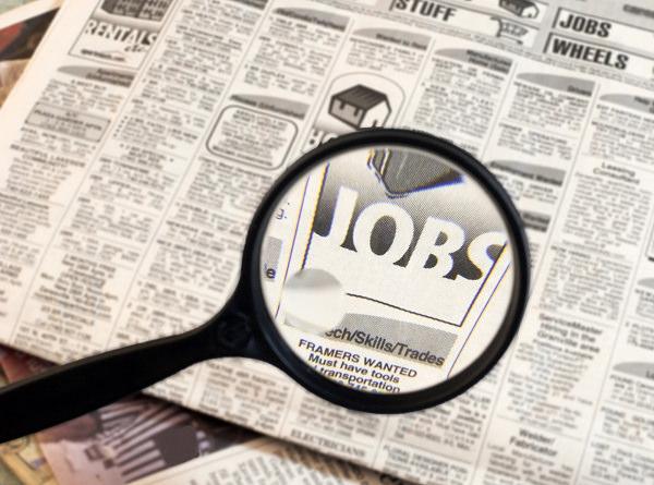 [實用] 求職小幫手 – 揭露徵才公司勞基法違規紀錄@支援所有人力銀行