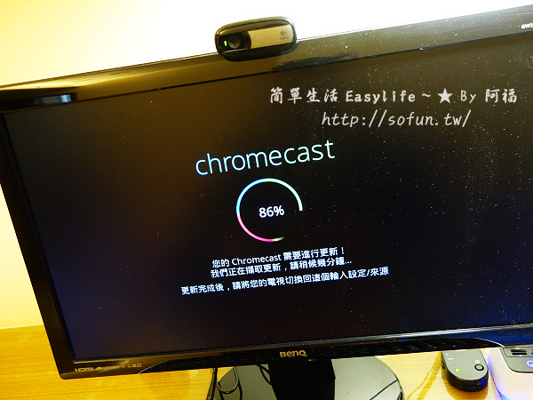 [開箱] Synology DS415play 搭配 Chromecast 串流教學@看片好幫手 - 簡單生活Easylife