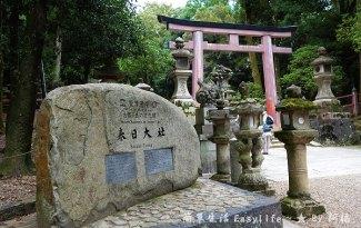 [奈良旅遊景點] 春日大社 ~ 世界遺產寺廟再來一發@來去參拜鹿神?